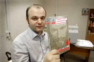 Alexander Prokopovich con un ejemplar de la novela. Foto de beto-buzali.com
